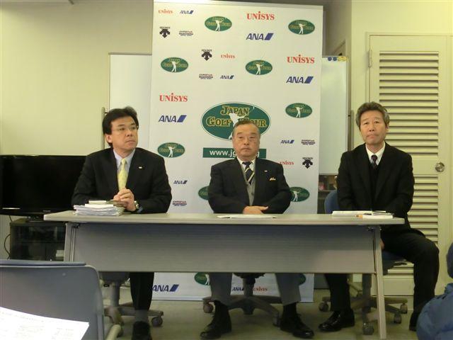 2012 年 2 月 6 日 – 児島宏のグ...