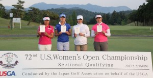 今年の全米女子オープン、日本地区予選を通過した4人(左から2人目が森田遥)