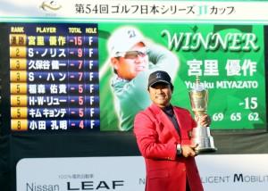 日本シリーズ最終日、「62」を出して優勝。逆転賞金王のトロフィーを受けた宮里優作(東京稲城市・東京よみうりCC)提供:JGTO