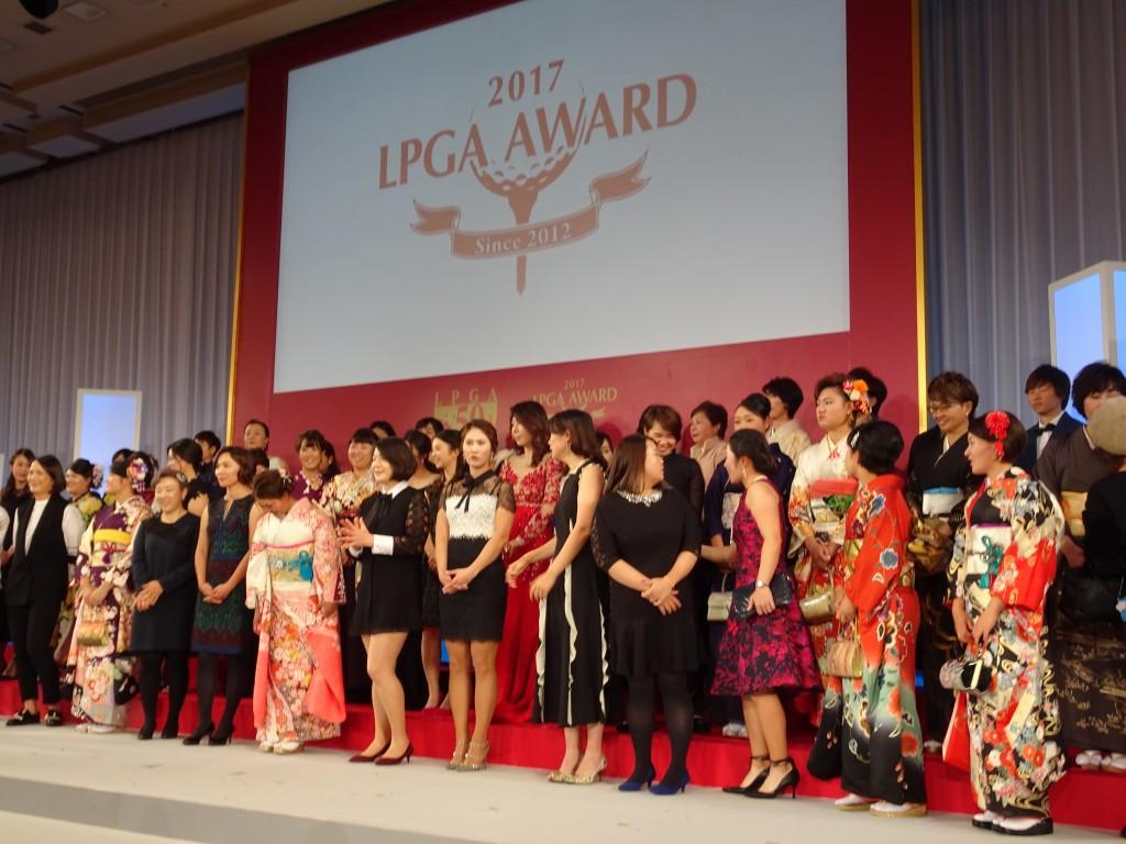 LPGA創立50周年パーティー&年間アワードで華やかに勢ぞろいした女子プロたち(12月18日、東京・帝国ホテル)