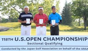 全米OP日本地区最終予選で出場権を得た左からD・ブランスドン(豪)、秋吉翔太、梁津満(中国)=(5月21日、兵庫・ジャパンメモリアルGC)提供:USGA