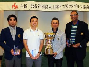 昨年度の全日本ミッドアマゴルファーズ選手権の表彰式(栃木・イーストウッドCC)