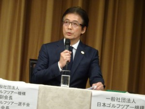 調査委員会の結果を説明する野村修也委員長(理事・弁護士)